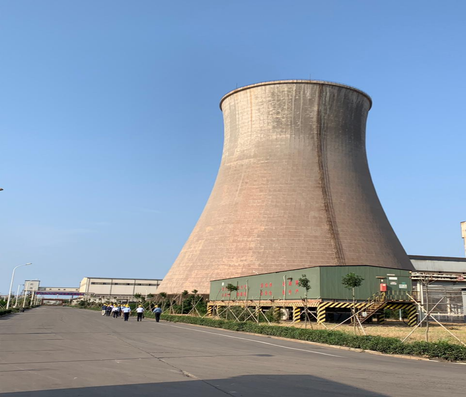 Plant Visit to HIsmelt Plant in Molong, China