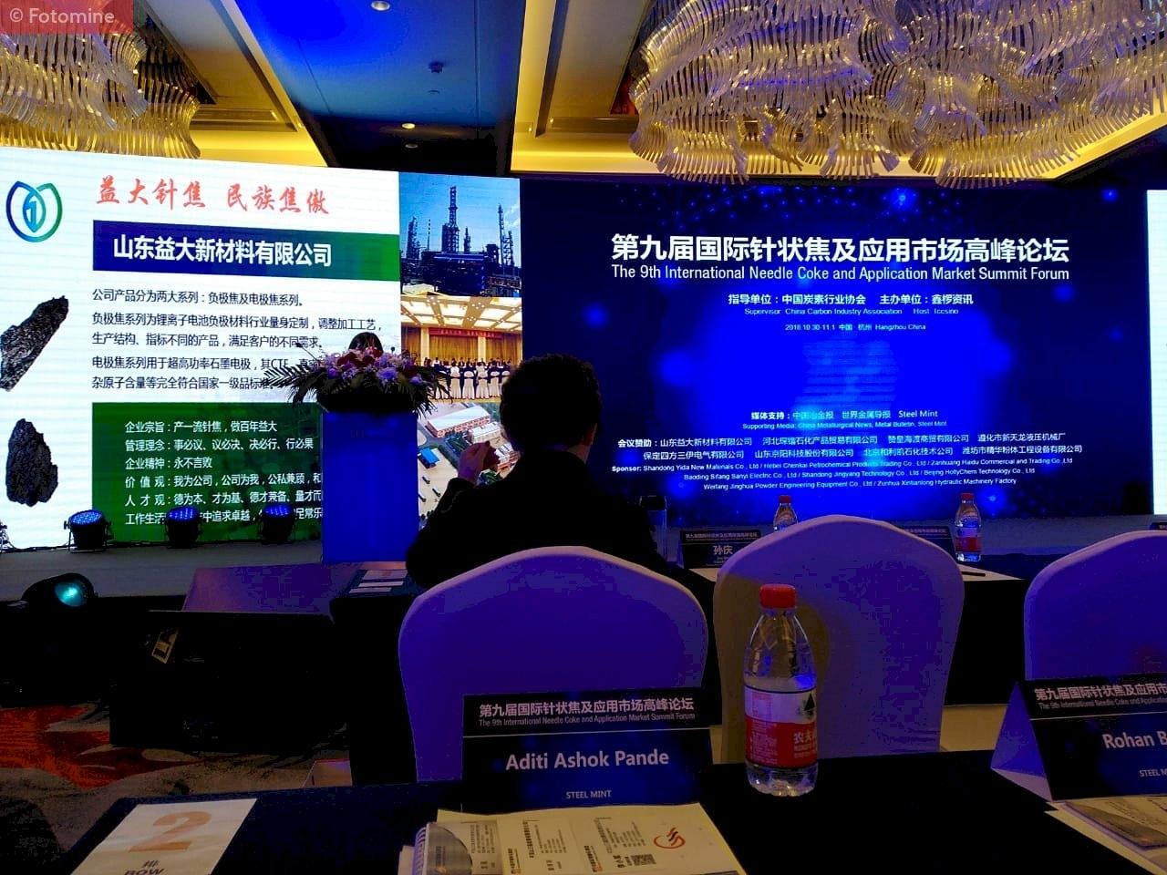 9th International Needle Coke & Application Market Summit