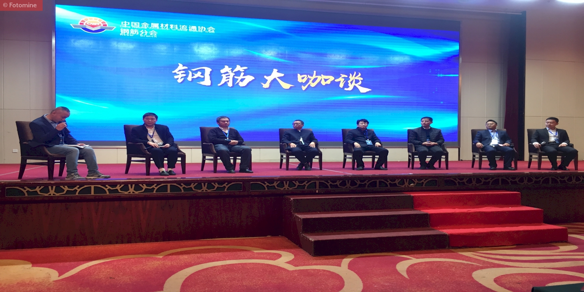 The 1st China Rebar Industry Chain Entrepreneurs Summit & Annual Meeting of Rebar Association, CAMT