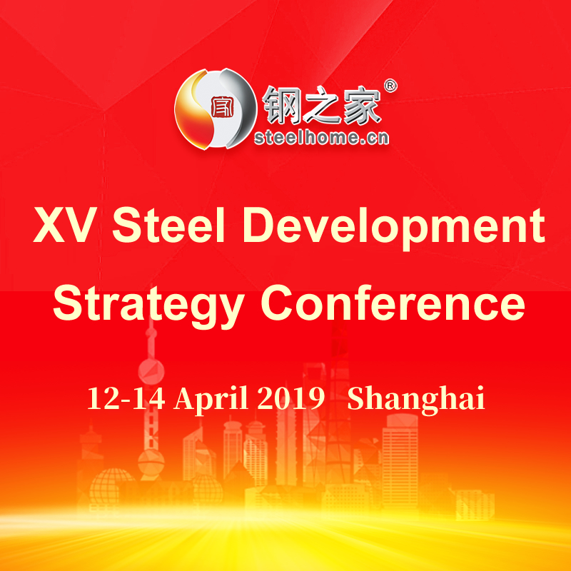 Event Details On Iron, Steel, Coal And Ferro Alloys Industry