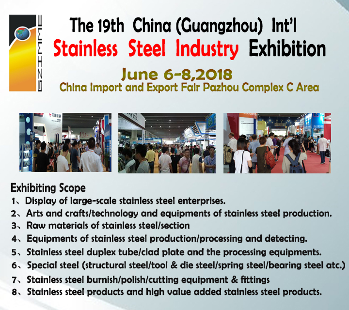 Event Details On Iron, Steel, Coal And Ferro Alloys Industry   SteelMint