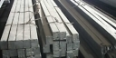 Egypt may Impose Import Duty on Steel Imports: Reports