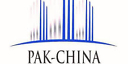 China-Pakistan's Joint Venture Pak-China Steel Mill Commences Production
