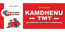 India's Kamdhenu Ltd Doubles Rebar Production Capacity