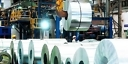 India: DGTR rejects ISA's Petition to Impose Safeguard Duty on Steel Imports